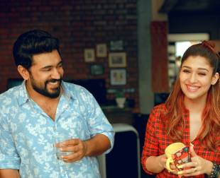 Love Action Drama Malayalam movie stills