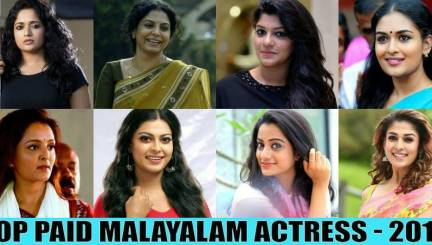 Highest Paid Actresses of Malayalam Cinema in 2016