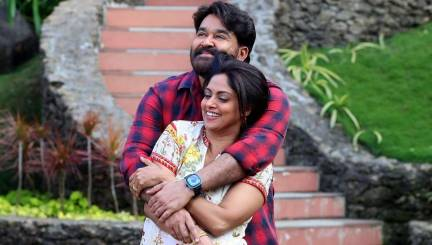 Neerali Movie Stills - Mohanlal