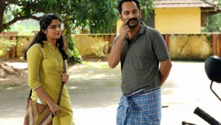 Njan Prakashan movie stills