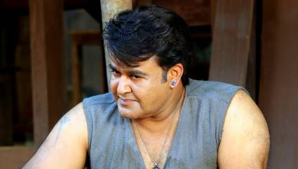 Odiyan Malayalam movie stills