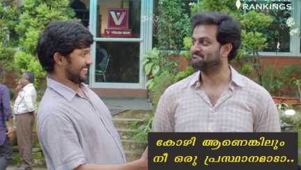Top Dialogues from Malayalam movie Paavada