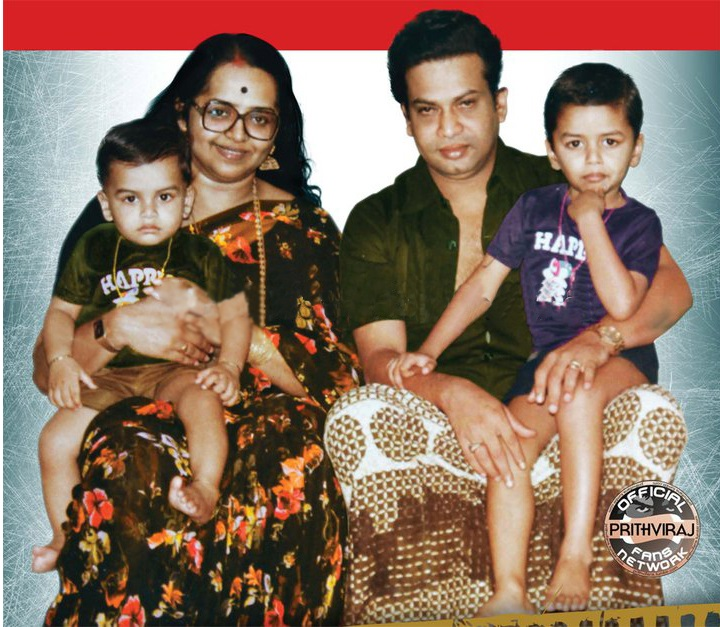 A family much known to Malayalam film industry and Malayal