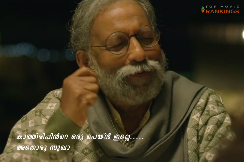2639  top dialogues from malayalam film charlie dulquer p