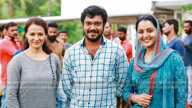 Manju Warrier and Amala Akineni