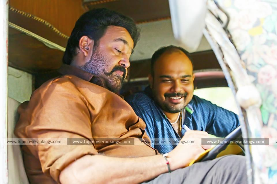 Mohanlal and Vysakh