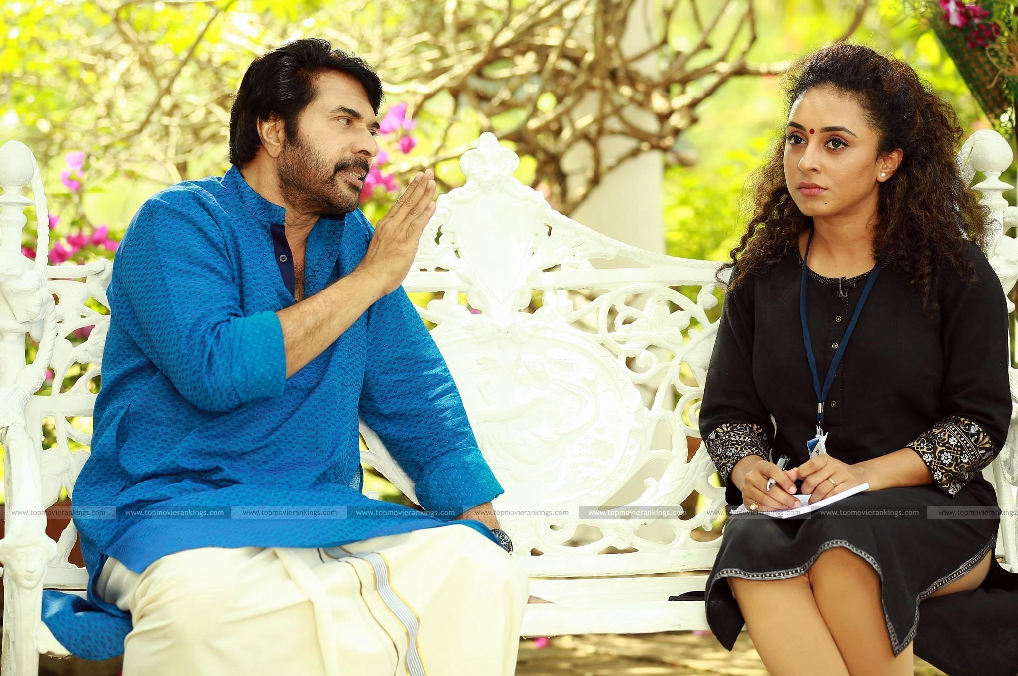 Mammootty, Pearle Maaney
