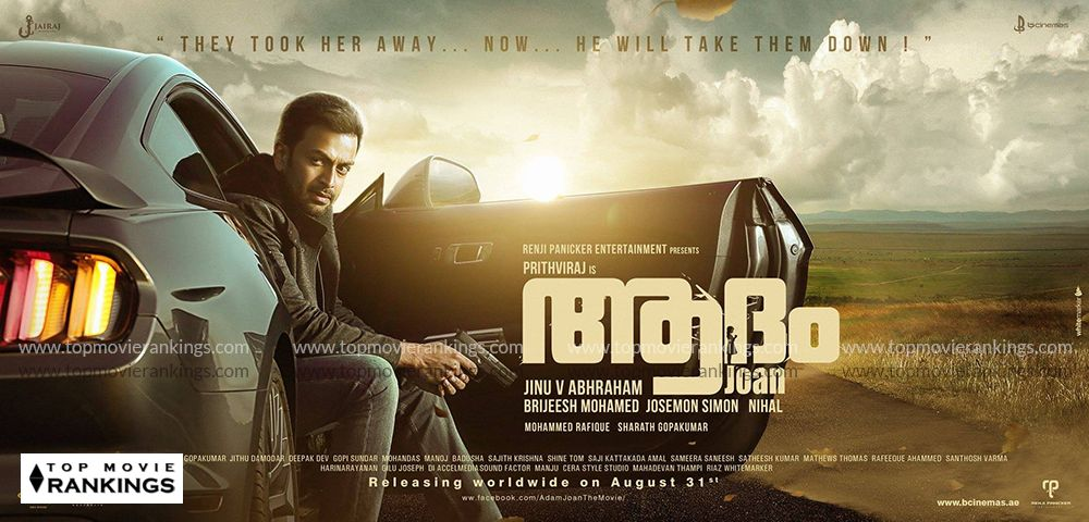 Onam Box Office War 2017: Five big movies to compete - Adam Joan