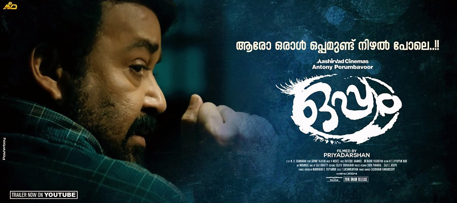 Five-Reasons-To-Watch-oppam-FDFS