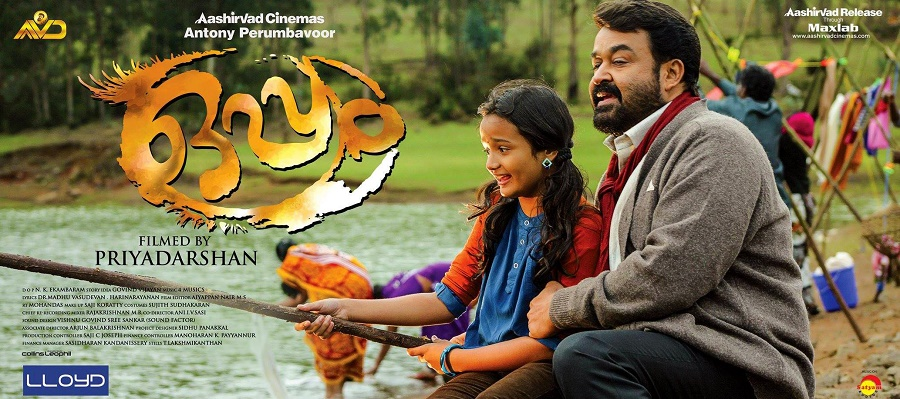 Five-Reasons-To-Watch-oppam-FDFS poster
