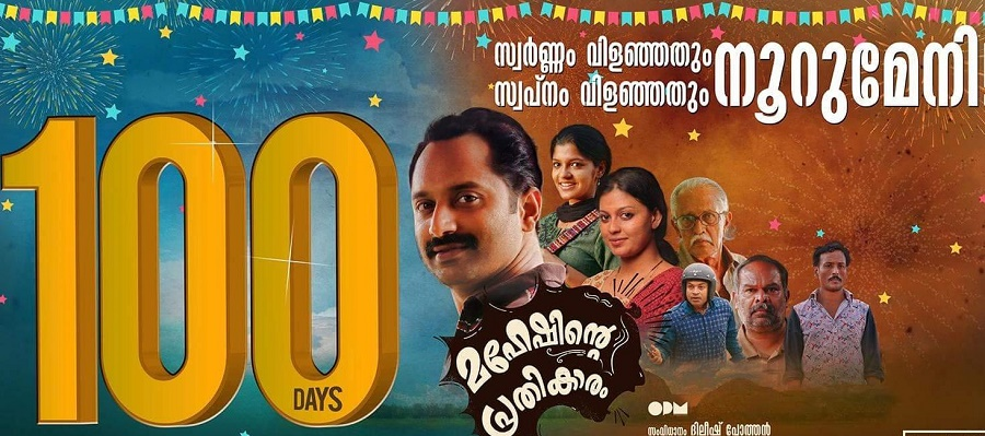 Malayalam Movies Of 2016 That Earned The 'Must Watch