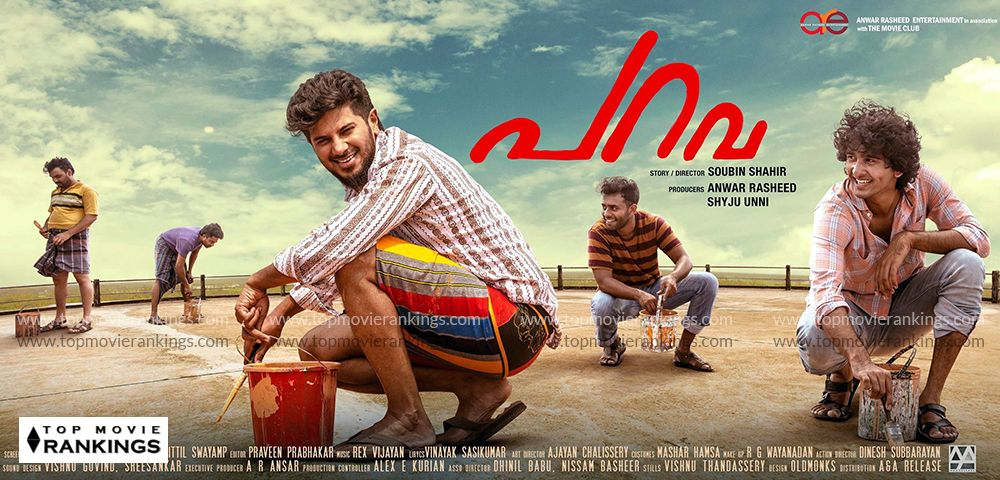 Onam Box Office War 2017: Five big movies to compete - Parava