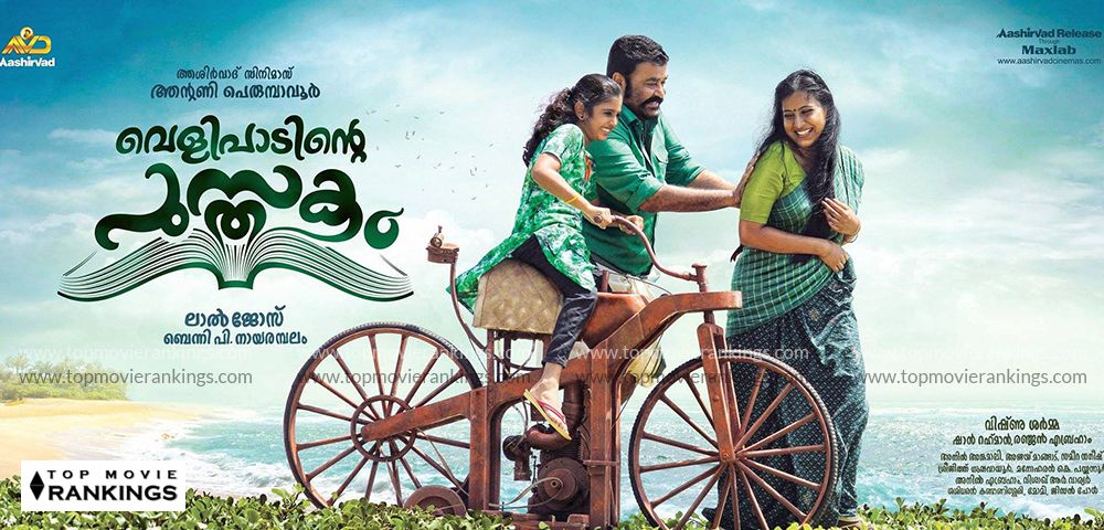 Onam Box Office War 2017: Five big movies to compete - Velipadinte Pusthakam