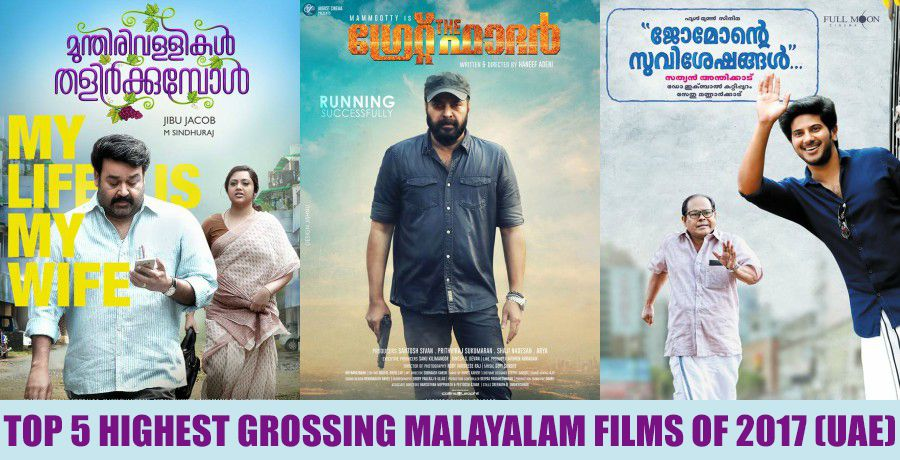 Top 5 highest grossing Malayalam films of 2017 (UAE)