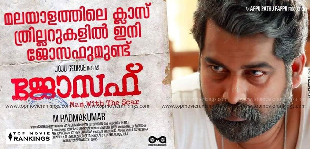 best malayalam movies 2018 review