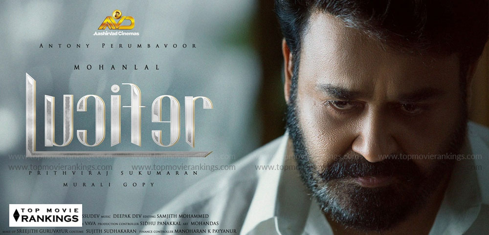 Most anticipated Malayalam movies of the Year 2019 - Lucifer