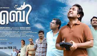 5 Reasons to watch Vineeth Sreenivasan's Aby FDFS