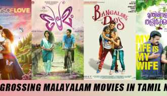 Top 10 Highest grossing Malayalam movies in Tamil Nadu