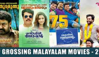 Top 10 Highest Grossing Malayalam Movies of 2016