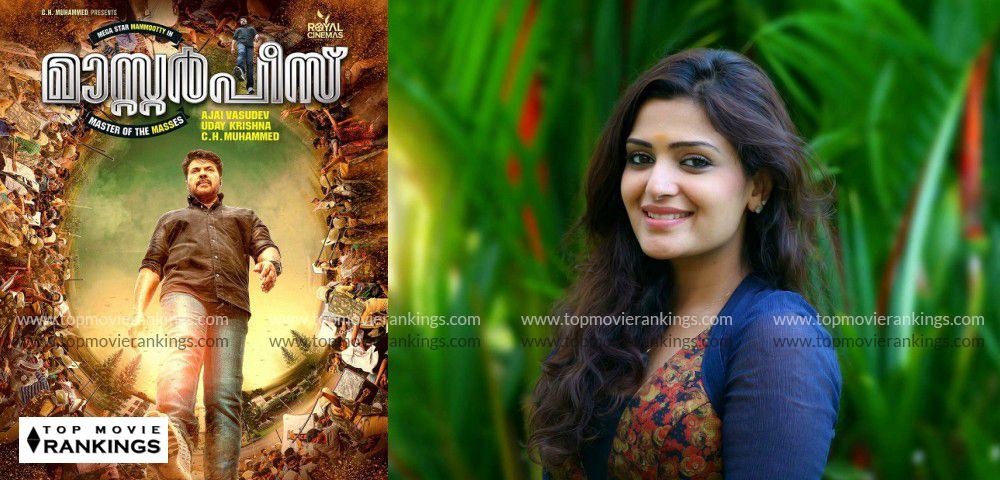 Oozham fame Divya Pillai added to cast of Masterpiece