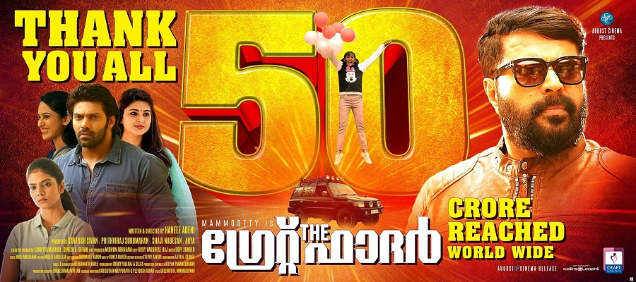 Mammootty's The Great Father enters the 50 Crore club