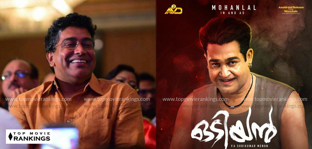 Is Odiyan a 3D movie? Here is what director has to say