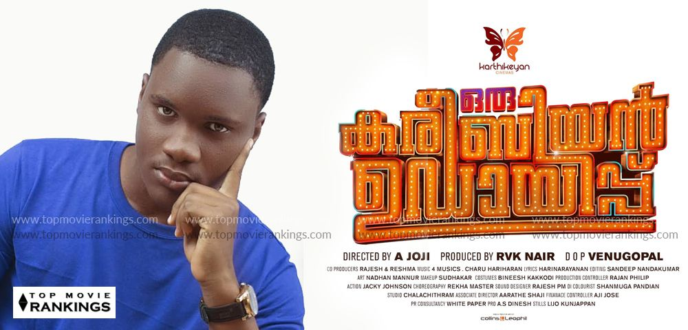 Here is the new title of Sudani fame Samuel's next