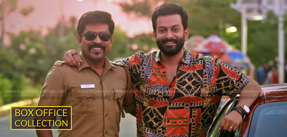 Driving Licence Box Office Collection Report - Prithviraj