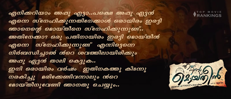 """Search Results for """"Romantic Dialogues In Malayalam"""" – Calendar ..."""