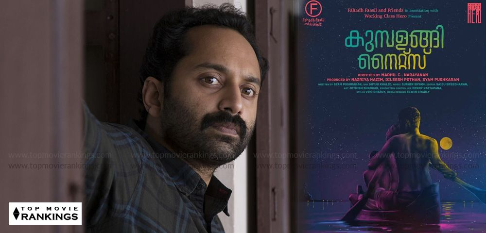 Fahadh Faasil to play a grey shaded character in his next