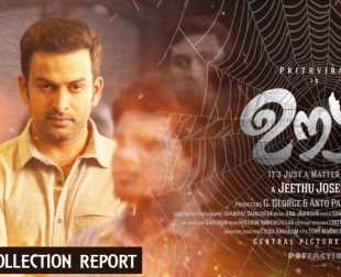 Oozham box office collection report