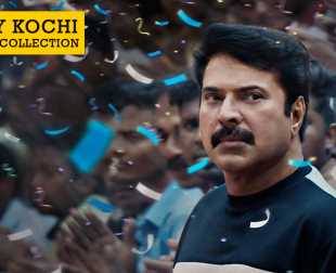 Thoppil Joppan 4th day collections (Multiplexes)