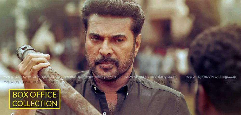 Masterpiece box office collection report - Mammootty