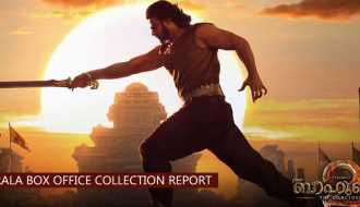 Baahubali 2: The Conclusion Kerala Collection Report