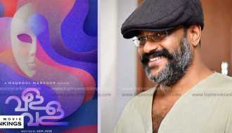 Murali Gopy announces his next movie after Lucifer