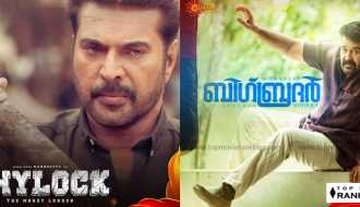 Surya TV bags the rights of two biggies back to back