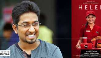 Vineeth Sreenivasan announces his next production venture