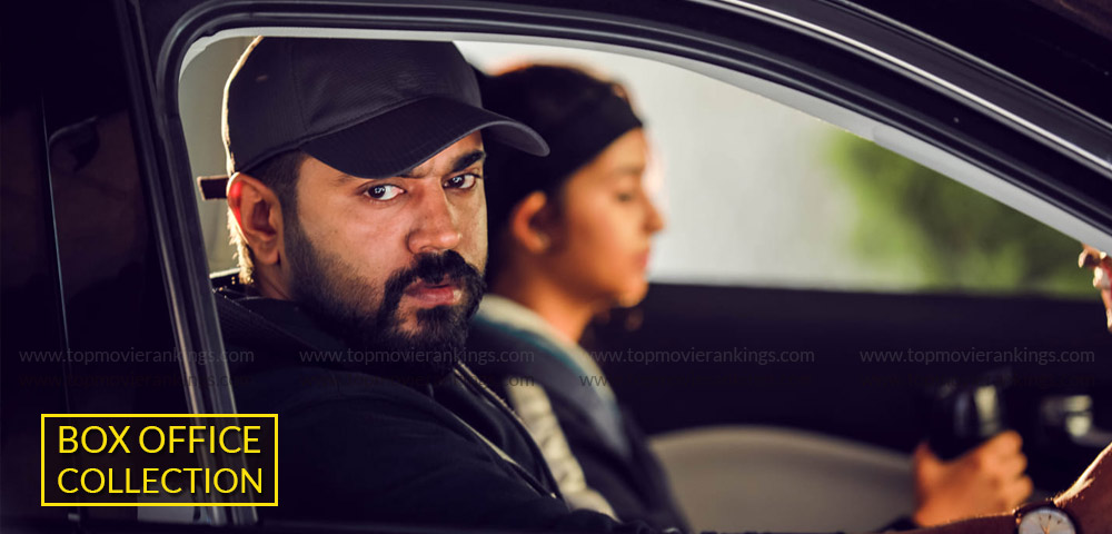 Mikhael Box Office Collection Report - Nivin Pauly