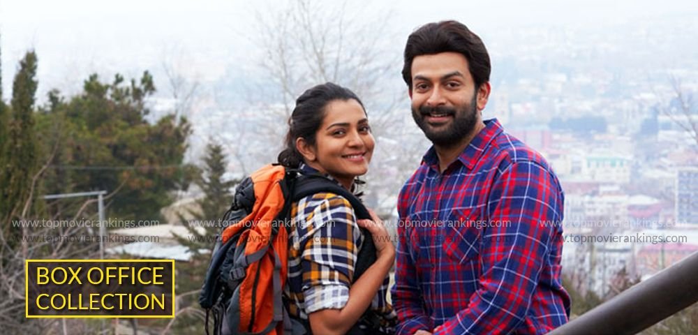 My Story Box Office Collection - Prithviraj, Parvathy