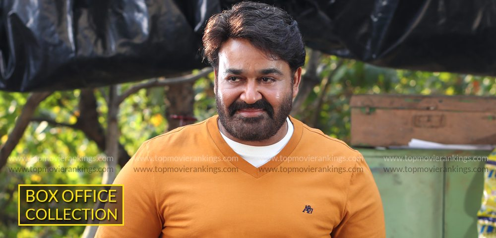 Neerali Box Office Collection Report - Mohanlal