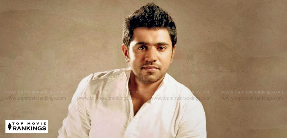 Nivin Pauly's next film with Vysakh is titled as Gouri