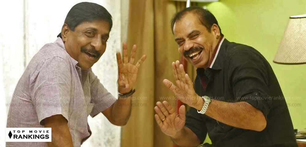 Sathyan Anthikad's next with Fahadh Faasil gets a title - Malayali