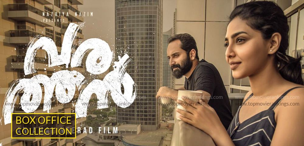 Varathan Box Office Collection Report - Fahadh Faasil