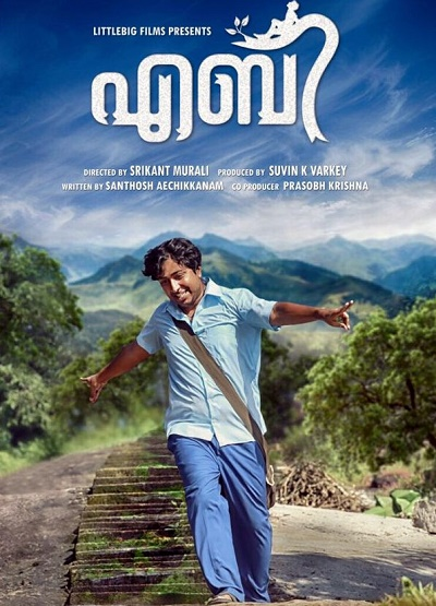 Aby Malayalam Movie Star Cast Review Release Date