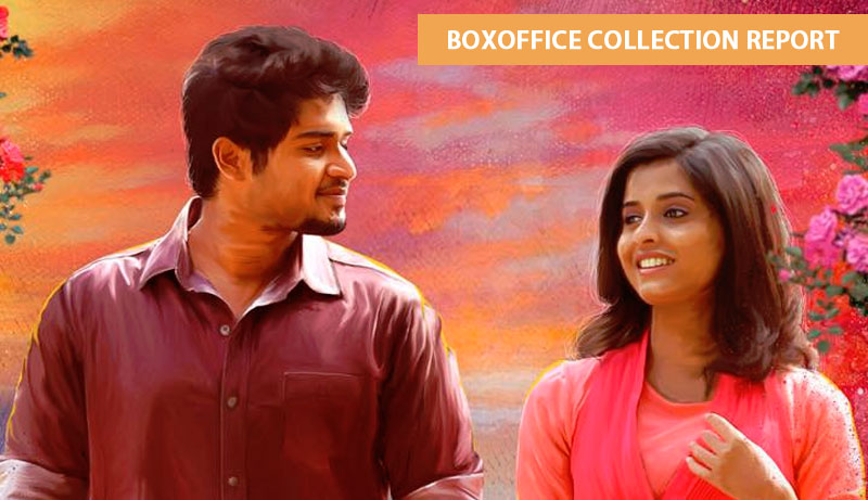 Mudhugauv Box Office Collection Report