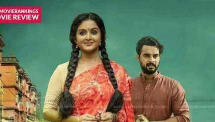 Aami Review - A justified depiction of Madhavikutty's life