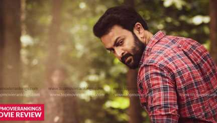 Brother's Day Review – Prithviraj, Kalabhavan Shajohn