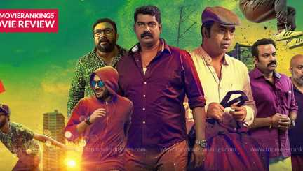 Kaly Review - Unwanted masala spoils the plot