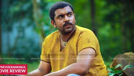Kayamkulam Kochunni Review: an engaging entertainer