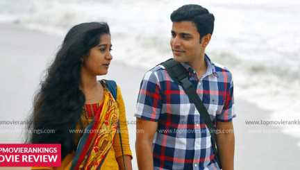 Ormayil Oru Shishiram Review: film with a relatable aspect